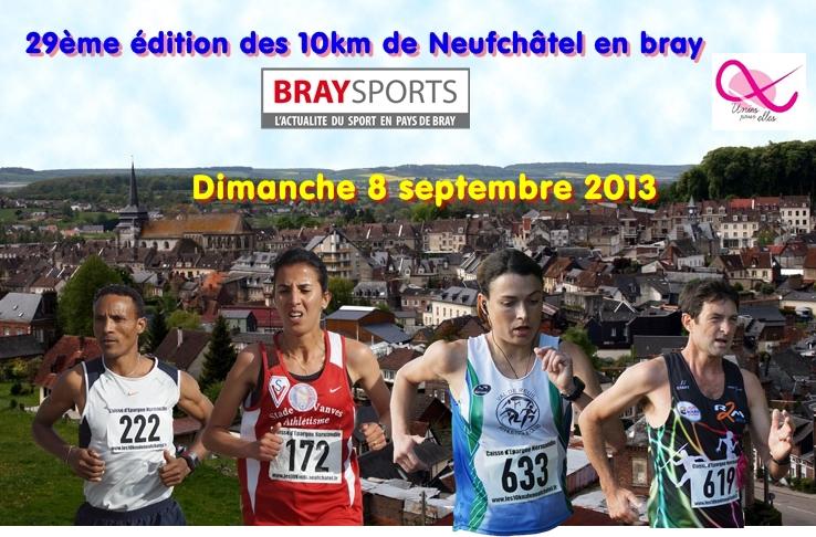 affiche 10km neufchatel 2013