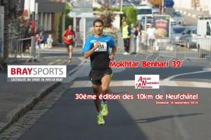 affiche 10km 2014 braysports (Copier)