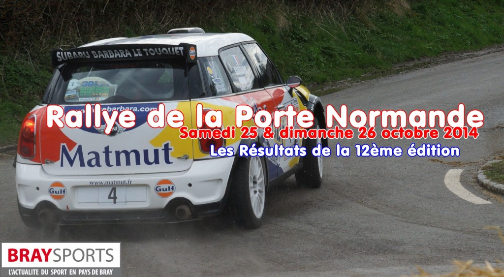 Rallye de la porte normande braysports for Porte normande